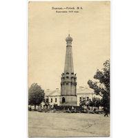 Полоцк #5. Памятник 1812 года