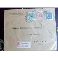 Конверт  почта Швеции,сургучные печати 1940г