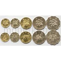 Гонконг 5 монет 1997 года. Юбилейные