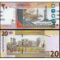 Судан 20 фунтов образца 2017 года UNC p74d