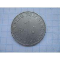 Боливия 1 песо боливиано 1969г.km192