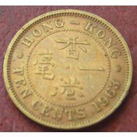 4914:  10 центов 1963 Гонконг