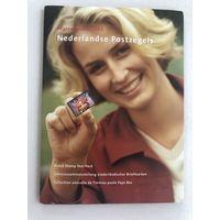 Альбом с марками Нидерландов 2002 года. Много дорогих марок. Все на фото!  С 1 руб!