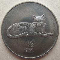 Северная Корея (КНДР) 1/2 чон 2002 г. Мир животных. Леопард