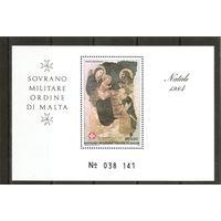 1984 Мальтийский Орден Рождество