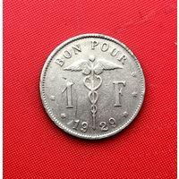 53-24 Бельгия, 1 франк 1929 г. Французский тип