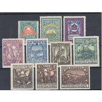 [144] Армения 1922.Стандартный выпуск.