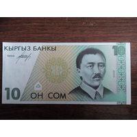 Киргизия. 10 сом 1994 года, серия АА UNC, Пресс