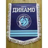 """Вымпел ХК """"Динамо"""" Минск (большой)."""