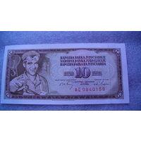 Югославия. 10 динаров 1968г.  состояние. распродажа