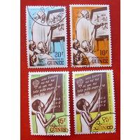 Гвинея. Образование. ( 4 марки ) 1962 года.