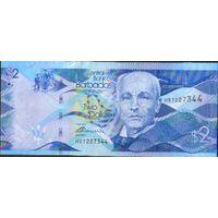Барбадос  2 доллара  2013 г. унс