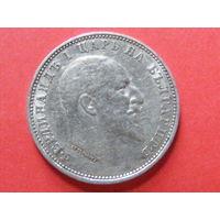1 лев 1910 Болгария КМ# 28 серебро