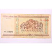 Беларусь, 500 рублей 2000 год, серия Нп