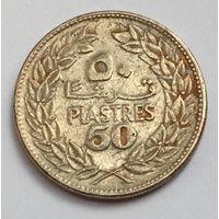 Ливан, 50 пиастров 1975