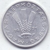 Венгрия, 20 филлеров 1971 года.