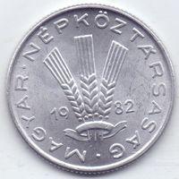 Венгрия, 20 филлеров 1982 года.