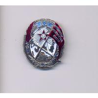 Ордена АиФ (муляжи). Орден Красного Знамени Армянской ССР (два последних фото для справок)