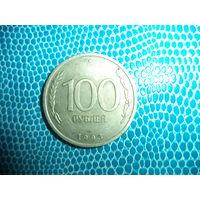 10 рублей 1993 спмд Россия