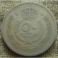 50 филс 1949 Иордания