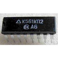Микросхема К561КП2