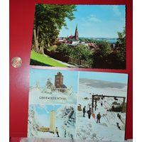 2 открытки - Германия