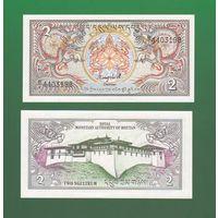 Банкнота Бутан 2 нгултрума (1986) UNC ПРЕСС драконы, королевская печать, Симтокха дзонг