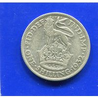 Великобритания 1 шиллинг 1932, серебро, Georg V. Лот 3