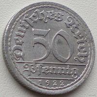 Германия, 50 пфеннигов 1922 года (A)