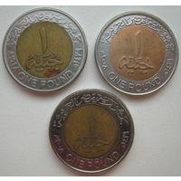 Египет 1 фунт 2008, 2018 гг. Цена за 1 шт.