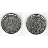 W: Армения 100 драхм 2003 (213)