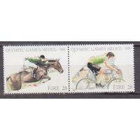 1988 Ирландия (EIRE) 645-646Paar Олимпийские игры 1988 года в Сеуле