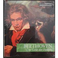 Beethoven Der Geist der Freiheit