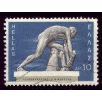 1 марка 1967 год Греция 942