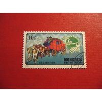 Марки 100 лет почтовому союзу 1974 год Монголия