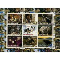 Афганистан 2000г. хищные птицы. 18м. 2 малых листа