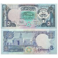 Кувейт. 5 динаров 1968 (1980-91) г. aUNC [P.14]