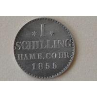 Гамбург 1 шиллинг 1855!