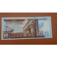 Банкнота 50 фунтов Египет