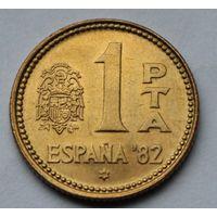 Испания 1 песета, 1980 г. (81)