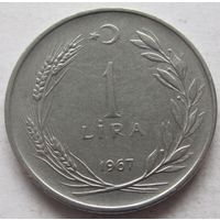 Турция 1 лира 1967