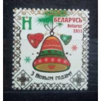 Распродажа! С Новым годом!, Беларусь, 2011 год, 1 марка