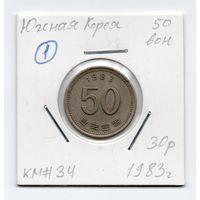 50 вон Южная Корея 1983 года (#1)