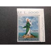 Сан-Марино 1966 Европа живопись полная серия