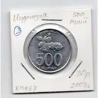 500 рупий Индонезия 2003 года (#3)