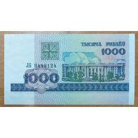1000 рублей 1998 года, серия ЛБ - UNC