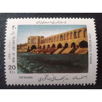 Иран 1992 мост 16-17 век