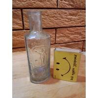 Немецкая бутылка D.R.W.Z. с номером