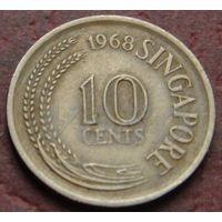 646:  10 центов 1968 Сингапур