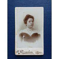 Фото Бернштейн Минск до 1917 года, размер около 10,5 х 6,5 см